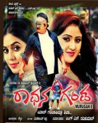 Mahanadi Movie Poster