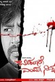 Bidalare Endu Ninna Movie Poster