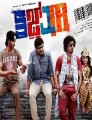Loosegalu Movie Poster