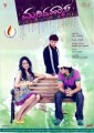 Mandahasa Movie Poster
