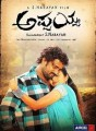 Appayya Movie Poster