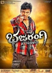 Bhajarangi Movie Poster