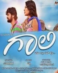Gaali Movie Poster