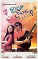 Shravani Subramanya Movie Poster