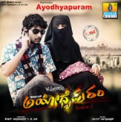 Karnataka Ayodhyepuram Movie Poster