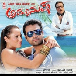 Amanusha Movie Poster