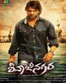 Shivajinagara Movie Poster