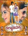 Kalyanamasthu Movie Poster