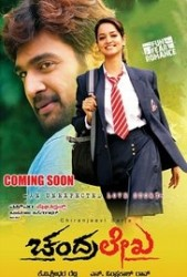 Chandralekha Movie Poster