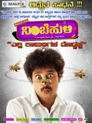 Nimbe Huli Movie Poster