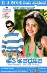 Athi Aparoopa Movie Poster