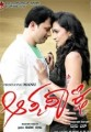 Aathma Sakshi Movie Poster
