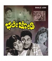 Bhale Jodi Movie Poster