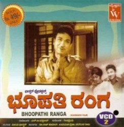 Bhoopathi Ranga Movie Poster