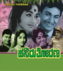 Hasiru Thorana Movie Poster