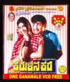 Karulina Kare Movie Poster