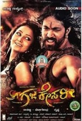 Gajakesari Movie Poster