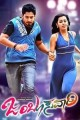 Jamboo Savari Movie Poster
