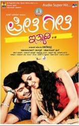Preethi Geethi Ithyadi Movie Poster