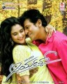 Aaryan Movie Poster