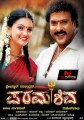 Paramashiva Movie Poster