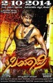 Simhadri Movie Poster