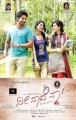 Neenade Naa Movie Poster