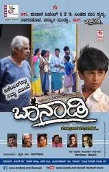 Banadi Movie Poster