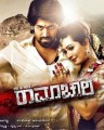 Mr & Mrs Ramachari Movie Poster