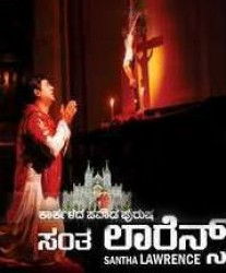 Karkalada Pavada Purusha Santha Lawrence Movie Poster
