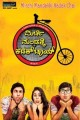 Mirchi Mandakki Kadak Chai Movie Poster
