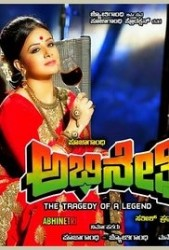 Abhinethri Movie Poster