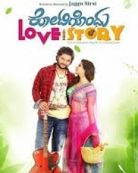 Kotigond Love Story Movie Poster