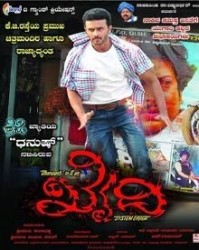 Khaidi Movie Poster