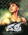 Daksha Movie Poster
