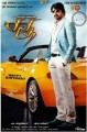 Ranna Movie Poster