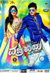 Vajrakaya Movie Poster