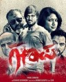 Ganapa Movie Poster