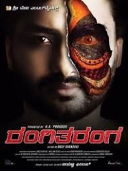 Rangitharanga Movie Poster