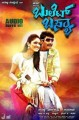 Bullet Basya Movie Poster