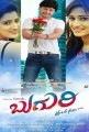Buguri Movie Poster