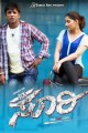 RX Soori Movie Poster