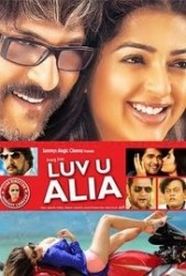 Love U Alia Movie Poster