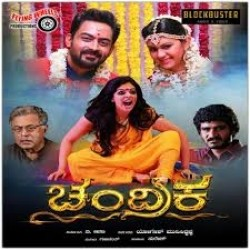 Chandrika Movie Poster