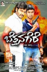 Betthanagere Movie Poster