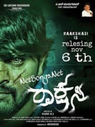 Rakshasi Movie Poster