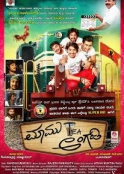 Mamu Tea Angadi Movie Poster