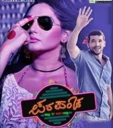Parapancha Movie Poster