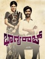 Bhagyaraj Movie Poster