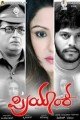 Priyanka Movie Poster
